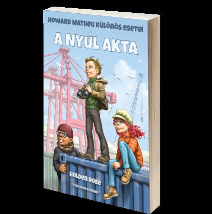 book_hm